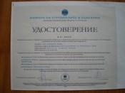 БЕТОНОВ ВЪЗЕЛ ЕЛИН ПЕЛИН - БКС СТРОИТЕЛ